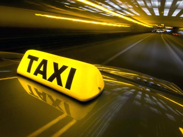 אפליקציית PickUp Taxi